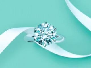 ������ Tiffany & Co